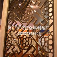 供应红古铜不锈钢中式屏风