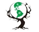 东莞市树根缘竹木工艺制品有限公司