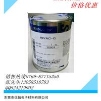 供应信越HIVAC-G真空油