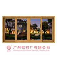 南沙工业铝型材批发|铝合金门窗型材批发