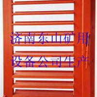 矿用调节风门与自动无压风门怎样结合使用