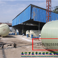 广西玻璃钢化粪厂家-新农村污水处理设备