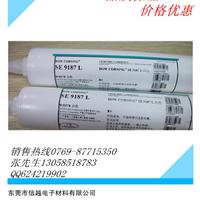 供应道康宁SE9187L,道康宁硅胶