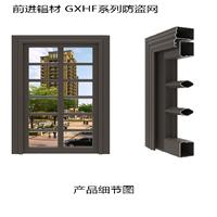 供应铝合金型材 断桥隔热铝合金型材