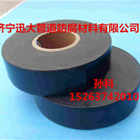 供应聚乙烯沥青防腐胶带
