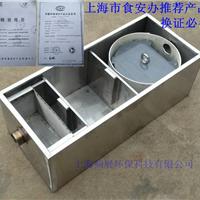 供应频展厨房油水分离器 上海餐饮隔油池