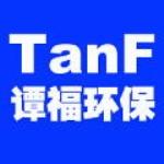 青州谭福环保设备有限公司