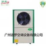 供应谱德低温环境热泵