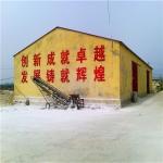 灵寿县沃源矿产品加工厂