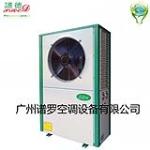 供应谱德热回收空调热水机组