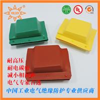 供应母排接头盒 绝缘防护罩 接头保护盒