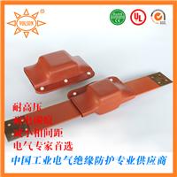 热缩母排接线盒 1/10/35kv高低压 铜排护套