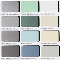 复合铝蜂窝板色板