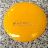 云南无机颜料,包裹色料,包裹金黄生产厂家