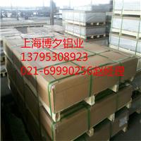 供应工业铝箔 规格齐全13795308923