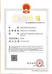 深圳市清典建材科技有限公司