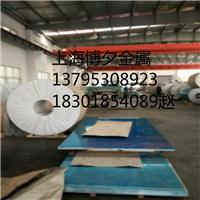 供应3003合金铝板 13795308923