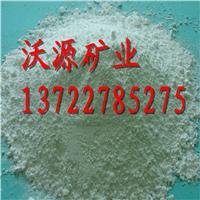 供应优质滑石粉 3000目滑石粉 质量保证