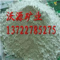 1250目滑石粉 超细滑石粉 高纯透明滑石粉