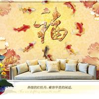 壁画工厂批发花鸟九鱼图客厅背景墙特价墙贴