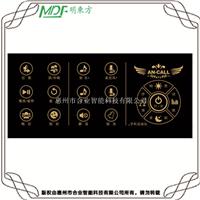 杭州雷石视易天行阳光VOD等电脑点歌系统