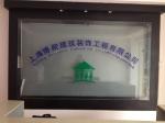 上海博欧建筑装饰工程有限公司营业部