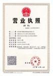 郑州新生钢筋套筒制造有限公司