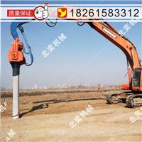 挖掘机打桩机、液压打拔桩机 挖掘机振动锤