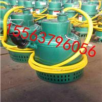 BQS潜水泵排污排沙泵BQS厂家供应防爆