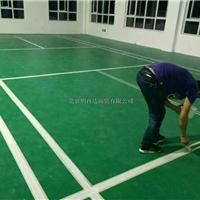 供应运动场地专用塑胶地板