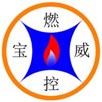 宝威燃控机电设备有限公司