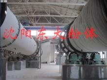 沈阳东大粉体供应复合肥干燥机