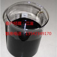 供应阳离子、阴离子乳化沥青