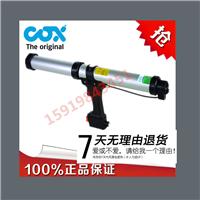 英国COX Airflow II 气动胶枪  深圳乐晟源