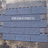 北京泽皓彩色沥青瓦|玻纤瓦厂家直销