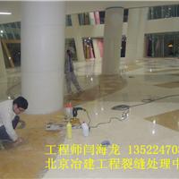 工程师AB-5地坪地面空鼓裂缝原因及处理方法