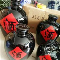 供应黑色陶瓷酒坛 酒缸批发