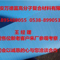 山东泰安万德富供应PVC毛细防排水板|盲沟