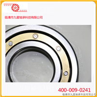 供应深沟球轴承6018M/C3质量保证  价格优惠