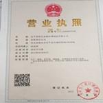 安平县银艺金属丝网制品有限公司