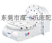 供应台湾潭佳FHR-630SN单臂式五轴分度盘