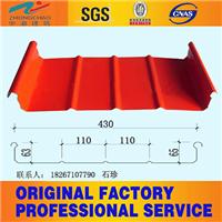 供应福建铝镁锰屋面板