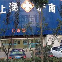 张江周浦医学工业园企业装修设计公司