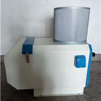 上海车床油雾净化器 频展废气油雾净化器