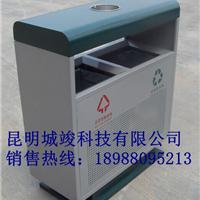 供应昆明昆明分类垃圾桶|昆明垃圾桶