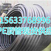 唐山pe聚乙烯管厂家-聚乙烯管哪里有卖