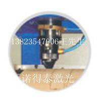 供应不干胶印刷板刀模激光切割机厂家