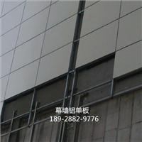 世界NO1银灰色氟碳幕墙铝单板生产厂家