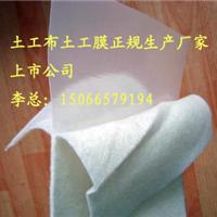 防渗土工布厂家优质防渗土工布80-1000g/�O