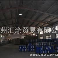 广州汇涂贸易有限公司